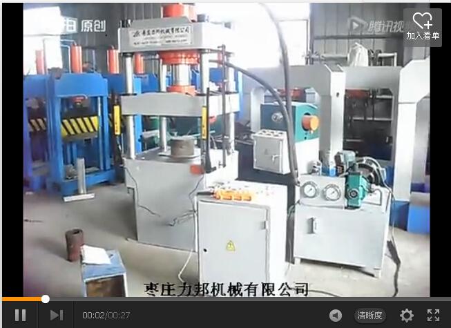 100吨四柱液压机试车视频