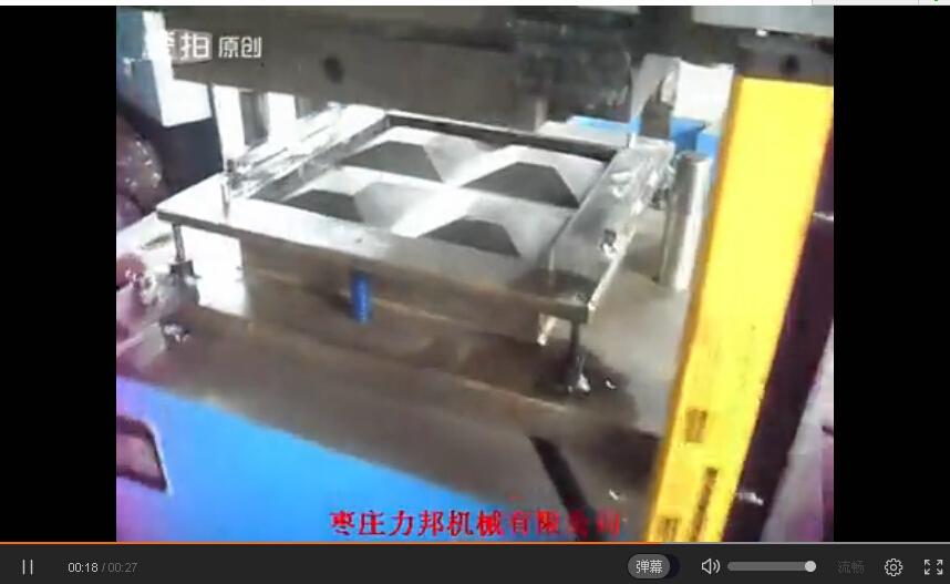 三维扣板、集成吊顶液压机视频