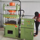 汽车离合器液压机_离合器齿轮成型液压机
