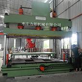 1200吨三梁四柱液压机