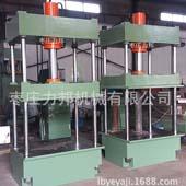 150吨四柱油压机