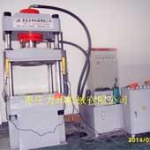 四柱双动油压机