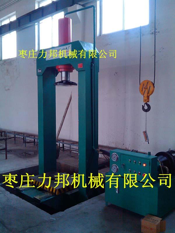 大型电机定子压装机