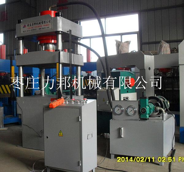 80吨四柱液压机