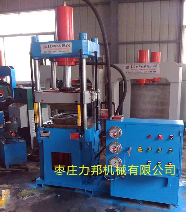 150吨四柱液压机