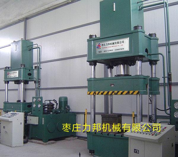 315吨四柱液压机