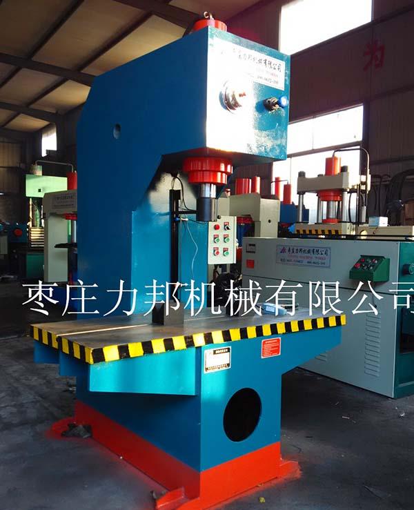 60吨单柱液压机