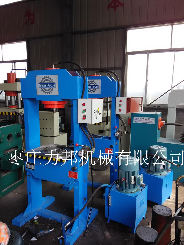 手动龙门液压机机械修理专用液压机