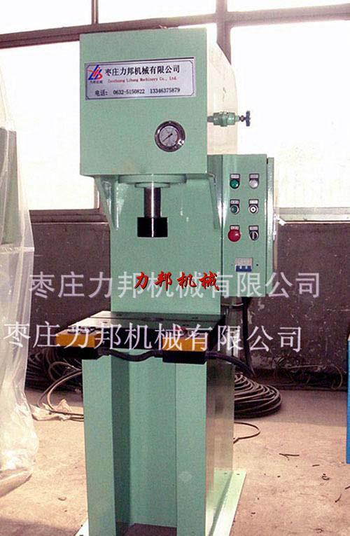 40吨单柱液压机侧面图