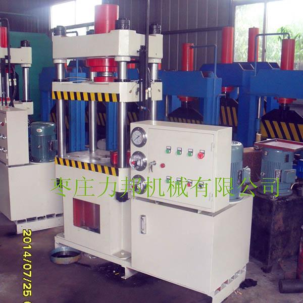 20t油压机_20吨四柱油压机