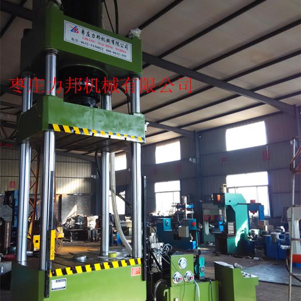 160t油压机_160吨四柱油压机