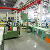 H200-355电机装配生产线