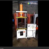 枣庄力邦实拍25吨四柱液压机如何调试视频