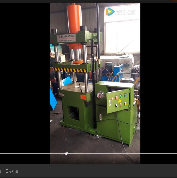100吨四柱油压机试车视频