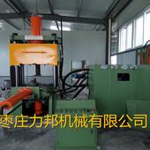 立式转子压铸机