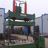 汽车横梁液压机-400吨四柱液压机